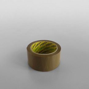 Brown Tape [2inch] (Pack of 6)