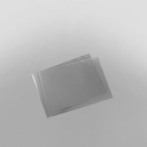 ProPylene Cello Cake Sheets [7x5inch]