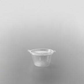 Hinged Plastic Sauce Container Round