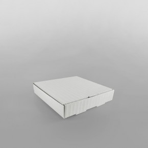 Pizza Box White, Square