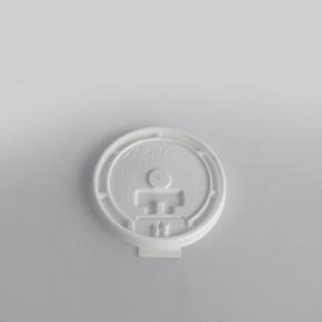 Bender Drink-Through Lock-Tab Lids