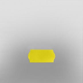Price Label [Yellow] [CT4]