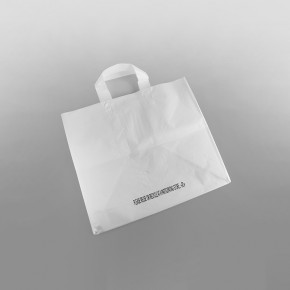 White Premium Plastic Carrier Bag Soft Loop [14x11x12inch]