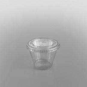 Solo Squat Plastic Clear Cup [9oz]