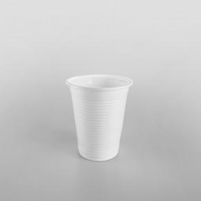 Somoplast Plastic White Water Cups [7oz]
