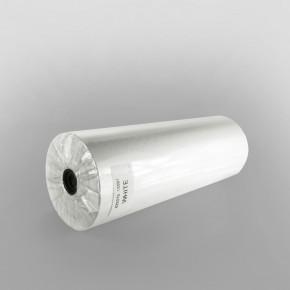 Paper Roll White Kraft [50cm x 375m]