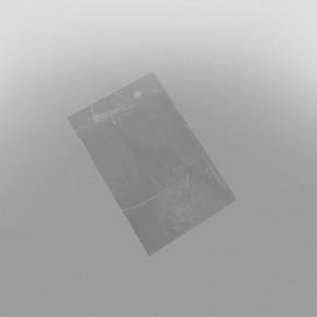 Polypropylene Plain Snappy Bag